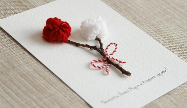 diy-yarn-pom-pom-martenitsa-card-e1488206550648